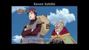 Naruto Shippuuden 268 Preview Bg Sub Високо Качество