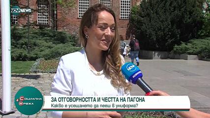 """""""Социална мрежа"""" (06.05.2021)"""