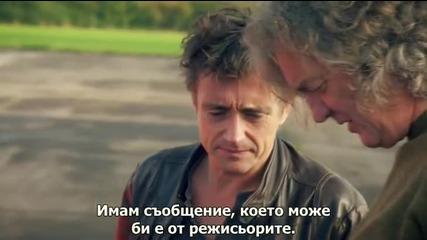 Top Gear С21 Е01 Част (2/4) + Субтитри