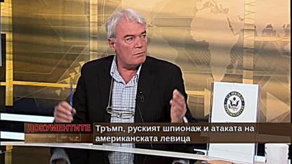 """""""Документите"""" с Антон Тодоров – 07.12.2019 (част 4)"""