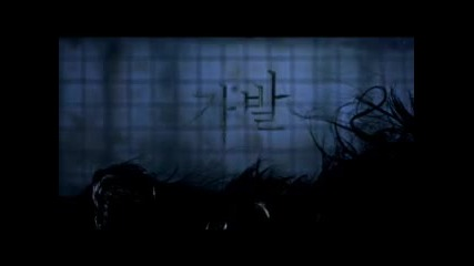 The Wig Перуката - Trailer [2005]