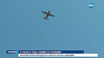 ЗРЕЛИЩНО УЧЕНИЕ: Самолети на три държави в небето над София и Пловдив