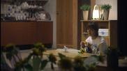 Влюбих се в Сун Чонг - Епизод - 14