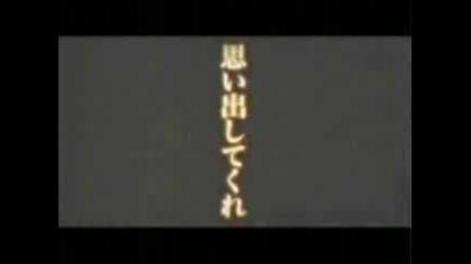 Naruto Shippuuden Movie 2 - Trailer 3