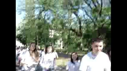 Пг По Икономика - Гр. Разград