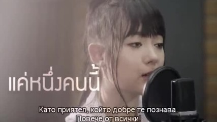 Jannine Weigel - Too Late_bgsub