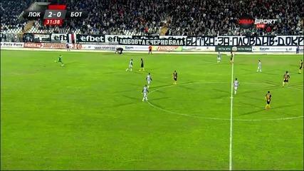 Локомотив Пловдив - Ботев Пловдив - Първо полувреме (17.10.2015)