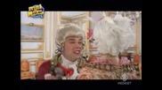 Mai Dire Martedi - Sensualita A Corte 4 (2° puntata)
