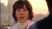 Lovers - Епизод 10 2/2 - Бг Суб - Високо Качество