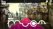 NEXTTV 018: Machinarium (Част 15) Дани от Пазарджик