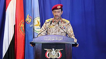 Yemen: Houthis threaten United Arab Emirates with airstrikes