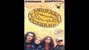 Хиподил - 1993 - Алкохолен делириум - 20 - Чифт очи