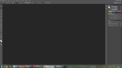 Как се прави Баннер с Photoshop