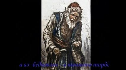 Валери Станков Да се любим с боговете