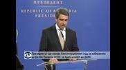 Президентът ще сезира КС за избирането на Пеевски от НС за председател на ДАНС