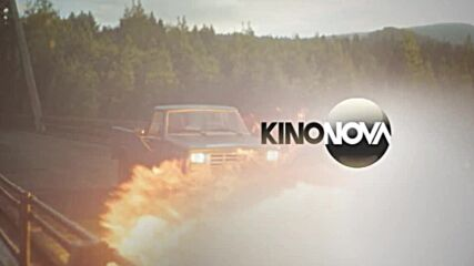 """""""Драконът, моят приятел"""" на 15 юли, четвъртък от 21.00 ч. по KINO NOVA"""