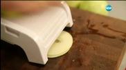 Терин от ябълки и тиква - Бон Апети (16.10.2015)