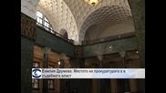 Емилия Друмева: Мястото на прокуратурата е в съдебната власт