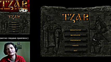 Очаквайте на 26 декември разцъкването на първата българка игра Tzar: The Burden of the Crown