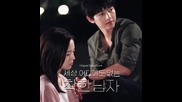 Бг Превод! * Son Ho Young - I Only Want You [ Innocent Man Ost ]