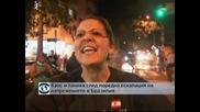 Хаос и паника след поредна ескалация на напрежението в Бразилия