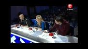 Дете с интелект - Диана Козакевич