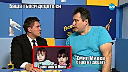 Господари на ефира (18.05.2016)