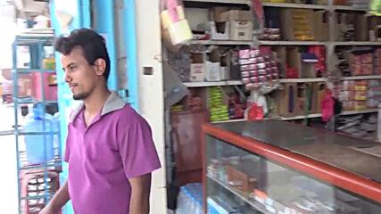 Yemen: Economy, humanitarian crisis worsen amid collapsing currency rates