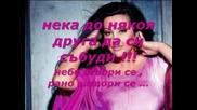 Dragana Mirkovic Zemljo okreni se