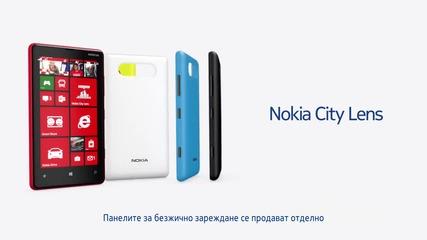 Nokia Lumia 820 основни характеристики