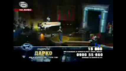 Music Idol 3 - Дарко в последните малки концерти
