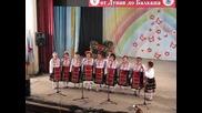 От Дунав до Балкана 053