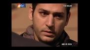Ask ve ceza ( Любов и наказание ) - 3 епизод / 4 част + бг суб