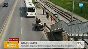 Опасен надлез застрашава минувачи в София