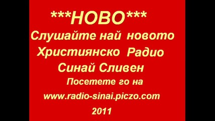 radio - sinai