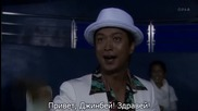 [бг субс] Nazotoki wa Dinner no Ato de Special - 2/5