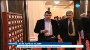 Борисов: Аз съм неуправляем