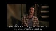 Моето име е Ърл сезон 4 епизод 21 (със субтитри)