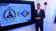 Столичното дерби от 12-ия кръг: Славия - Септември
