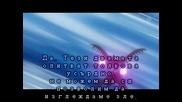 D Gray Man - 90 епизод [ Бг превод ]