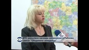 """ДПС умишлено насажда напрежение в Рибново, смятат """"Обединени земеделци"""""""