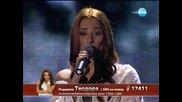 Теодора Цончева X Factor (12.12.2013)