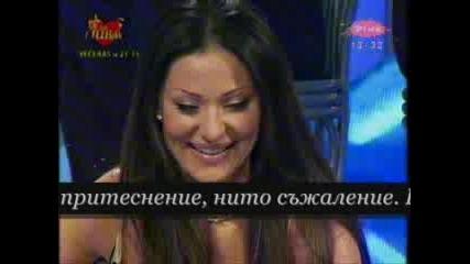 Ceca - Koza Pamti(bg Subs)