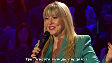 Suzana Jovanovic i Alen Ademovic - Gde si sada Suzana - превод