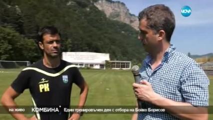 """Как """"Бистришките тигри"""" се добраха до футболния елит на България?"""