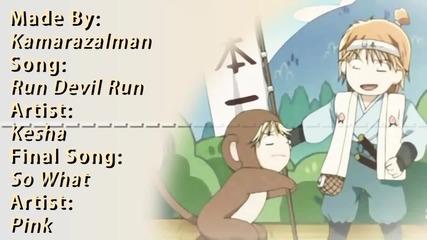 Run Shotaro, Run!