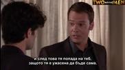 Клюкарката С06 Е08 + Субтитри Част (2/2)