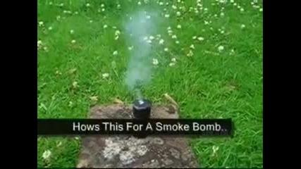 kak se pravi dimka