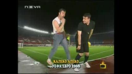 Калеко Алеко Уефа 2008 2 Част