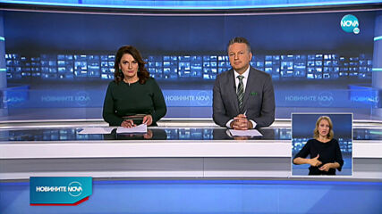 Шефът на БНР депозира оставка